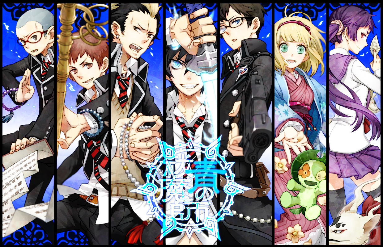Ao.no_.Exorcist.full