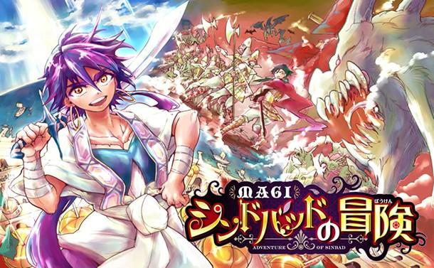 anche-magi-sinbad-no-bouken-sara-adattato-in-anime