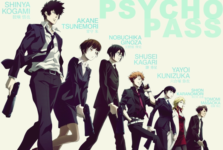 psycho-pass-animexis