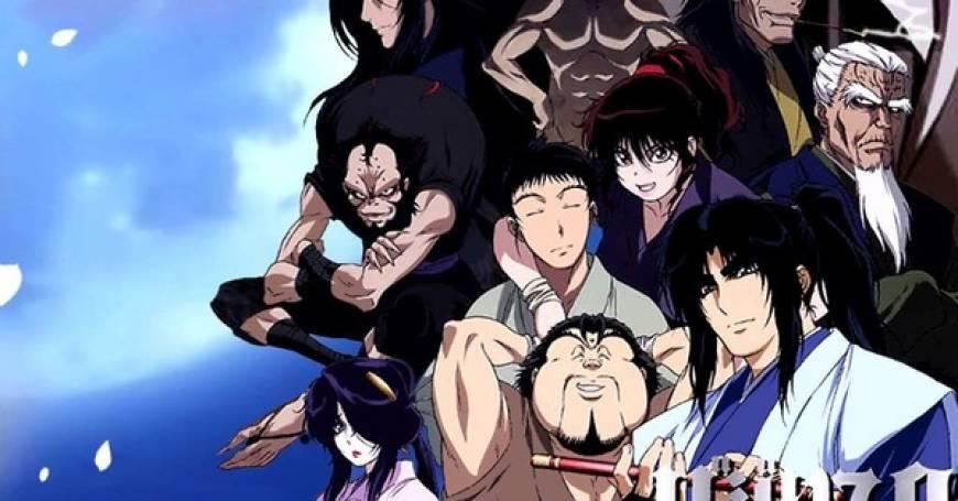 all-basilisk-characters