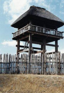 Historie Japonska - část 1. Ranná historie